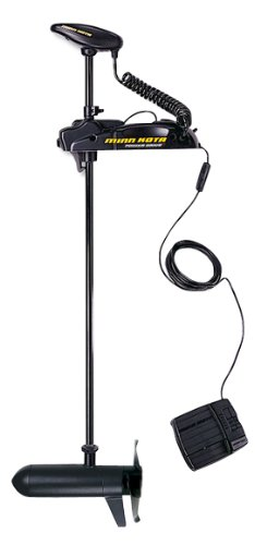Minnkota Powerdrive 45 V2 Bow Mount Trolling Motor With